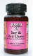 RED CLOVER AND SOY EXTRACT COMPLEX, 60 vcaps, 500 mg